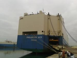 Unfortunately this is a stock photo of the Progress Ace docked and ready to load...